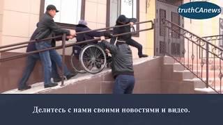 Метастазы социальной защиты Казахстана
