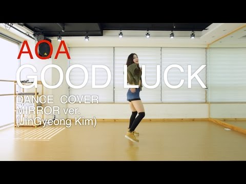 開始Youtube練舞:Good Luck-AOA | 個人自學MV