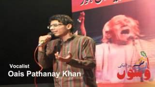 Tribute to Pathanay Khan