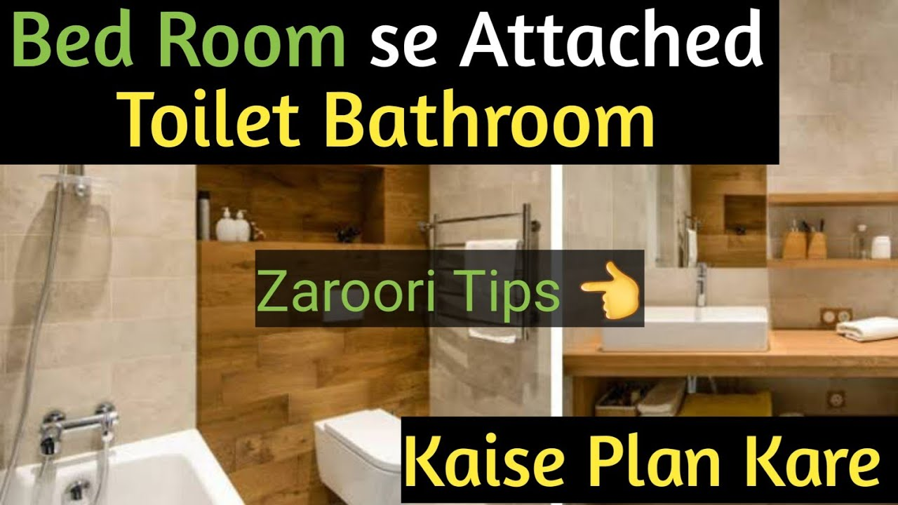Bed Room Se Attached Toilet Bathroom Attached Toilet Bathroom Design Interior Designer Youtube
