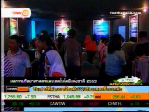 TNN24 090810 1450 News Variety Science Expo