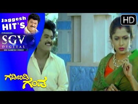 Jaggesh Comedy Scenes in Temple Non Stop | Kannada Comedy Scenes | Gadibidi Ganda Kannada Movie
