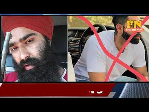 Dilpreet Baba Gangster History | Parmish Verma News | Dilpreet Baba Gangster Chandigarh Goli Kand