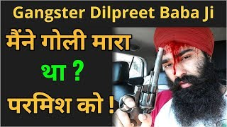 Dilpreet Baba Gangster History | Parmish Verma ...
