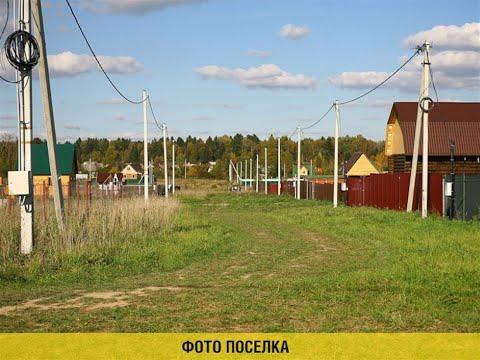 Продам Участок, деревня Дубининское | 50.imls.ru