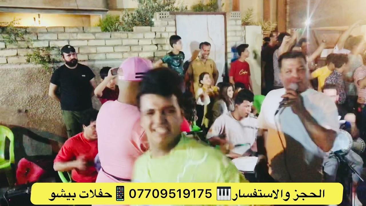 جديد حفلات النعيريه معه الفنان رعد حوشي الحجز والاستفسار 07709519175📞