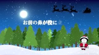 今年のクリスマス、冬を彩る名盤誕生! 家族で楽しめる作品! 台湾出身...