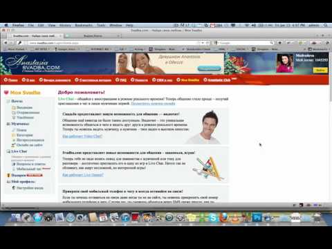 Online Dating Site Scam from YouTube · Duration:  13 minutes 55 seconds