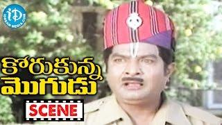 Korukunna Mogudu Movie Scenes - Nutan Prasad Comedy || Shoban Babu || Jayasudha
