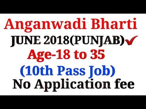 Latest Government jobs 2018 Sarkari Naukri in June 2018 Govt Jobs June 2018 Govt Job in june 2018