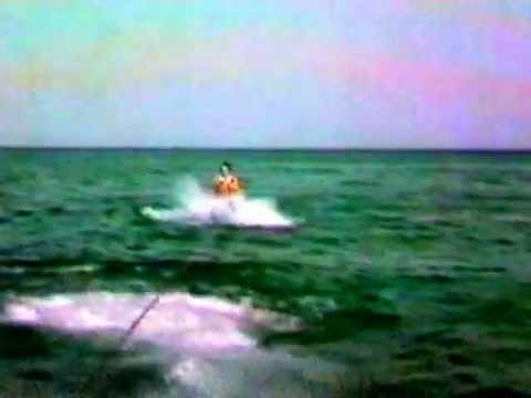 A Day out Water Skiing in Bahrain 1984