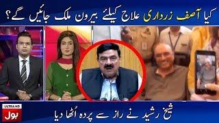 Railway Minister Sheikh Rasheed Latest Interview on BOL News | Breaking News
