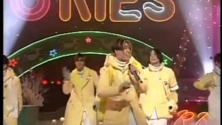 1998 12 19 음악캠프 젝스키스  커플 노랭이들 의상