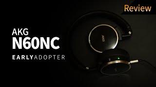 AKG N60NC 노이즈 캔슬링 헤드폰