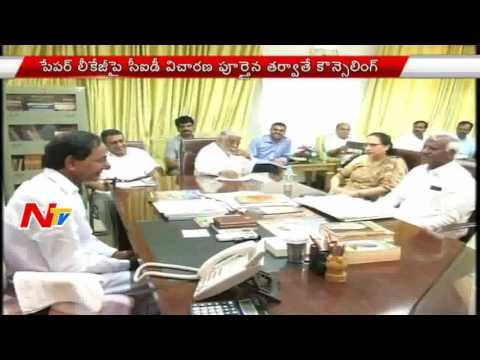 Telangana EAMCET 2 Counselling Postponed