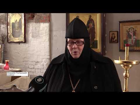 Необычный монастырь в Юрьев-Польском (2020 02 06)