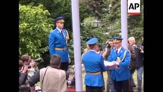 видео Черногория Archives