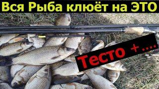 Вся рыба клюёт на это Насадка за 1 мин Убийца карася Активатор клёва Ароматизатор для рыбалки