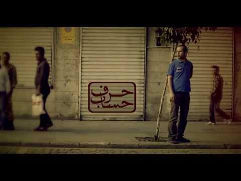 تیتراژ آغاز برنامه صبحگاهی حرف حساب - کمدی فرهنگ شهری