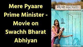 Mere Pyaare Prime Minister Movie by Rakeysh Omprakash Mehra on Swachh Bharat Abhiyan