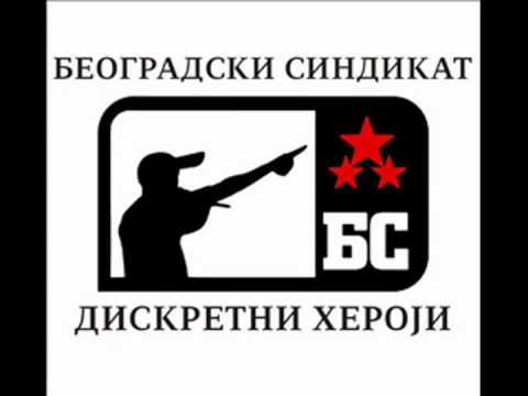 Beogradski Sindikat - Mi smo ta ekipa + tekst