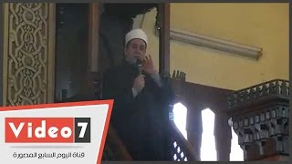 بالفيديو.. خطيب عمر مكرم :