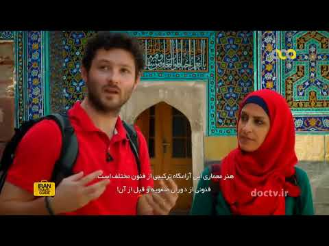 Iran travel guide (irpersiatour)  Туристический гид по Ирану
