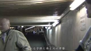 2011年3月23日 十三駅ガード下にて 路上ライブ finora フィノラ ...