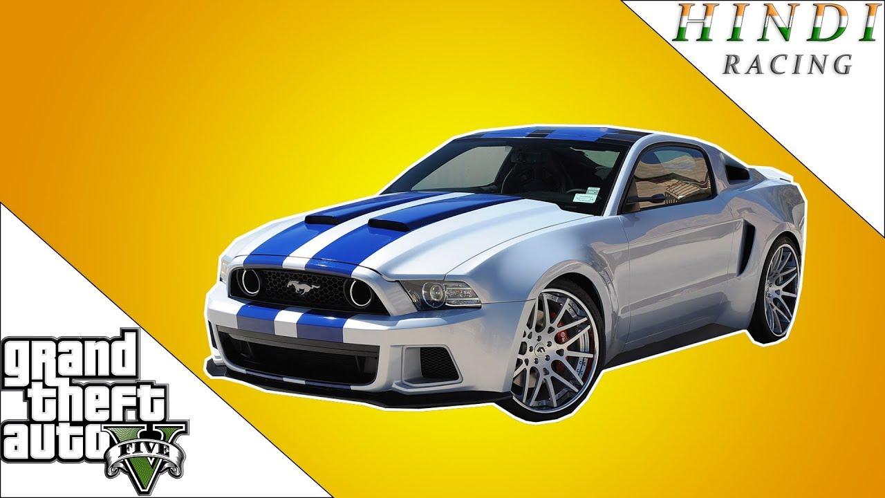 GTA 5 RACING FORD MUSTANG GT HINDI #88 - YouTube