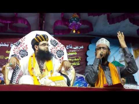 Shehre Nabi Teri Galiyon Ka Nakhsha Hi Kuch Aisa Hai.... NEW TUNE By Syed Fazil Ashrafi