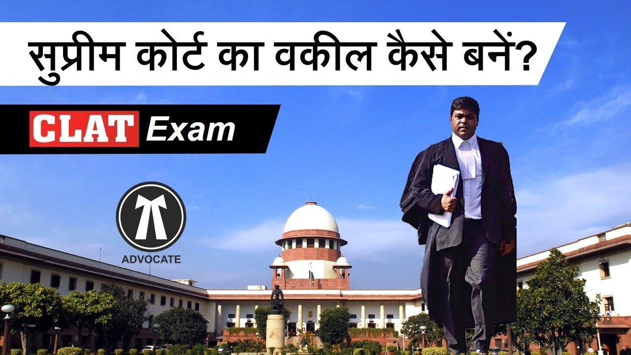high court wikipedia india