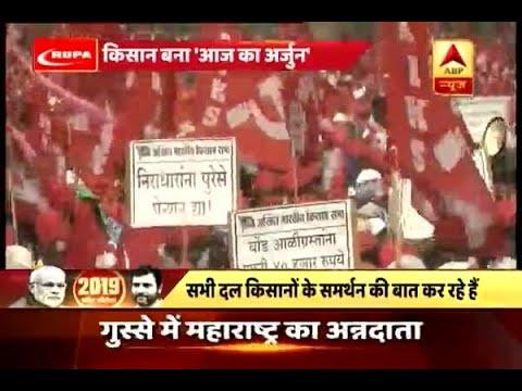 Aaj Ka Arjun: Maha Govt approves most demands of protesting farmers