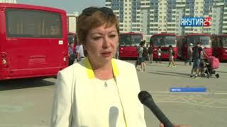 видео автобус 124 сочи маршрут остановки и расписание