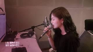 송하예 - 니소식 (박혜원(HYNN) Cover Ver.)
