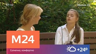 Родители в ужасе от популярного среди детей демонического онлайн-бота - Москва 24