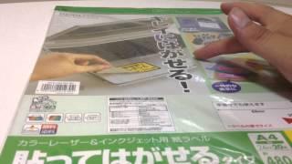http://kyube-sedori.com/shortweb/567/ ←アマゾンFBAで使用するラベル...