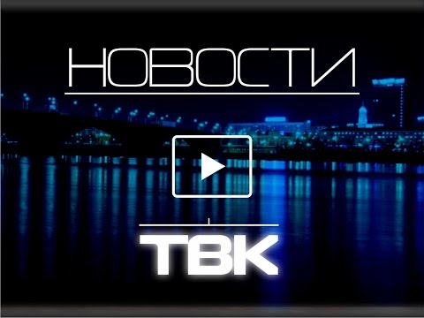 Портал «Финансист» - финансовый портал Красноярска