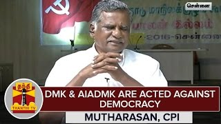 """TN Elections 2016 : """"DMK & AIADMK are acted against Democracy"""" – Mutharasan, CPI"""