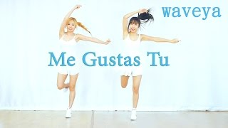 Download Video Waveya _ 여자친구 GFriend - 오늘부터 우리는 Me Gustas Tu dance practice MP3 3GP MP4