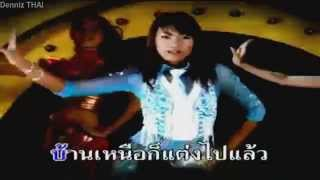 Best Thai song ever ! 2014 Looktung music ! Not khmer or Lao [HD]