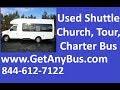 Hurricane relocation buses for sale in Houston TX   Call 844 612 7122   2007 Ford E350 Non CDL Bus