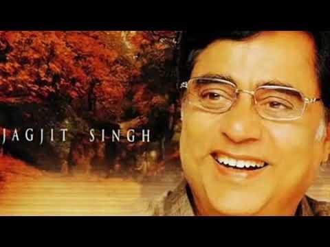 Dhai Din Na Jawani Naal Chaldi , Jagjit and Chitra Singh