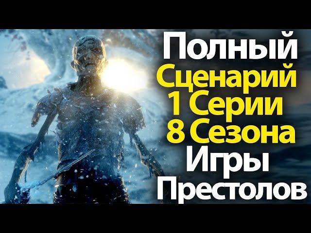 игра престолов саундтрек Mp3 скачать бесплатно - фото 11