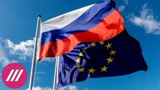 Непризнание выборов в Госдуму и ТВ для россиян как в Европарламенте хотят противодействовать Кремлю