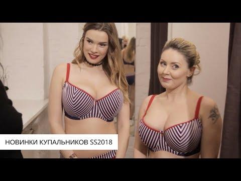 Новинки купальников 2018 (эфир от 15.03.2018)