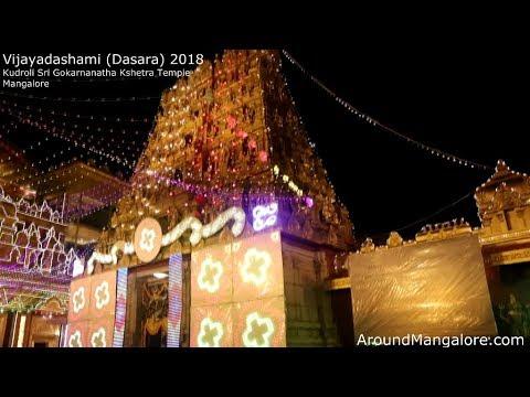 Kudroli Sri Gokarnanatha Kshetra Temple - Vijayadashami (Dasara) 2018 - Mangalore - AroundMangalore.