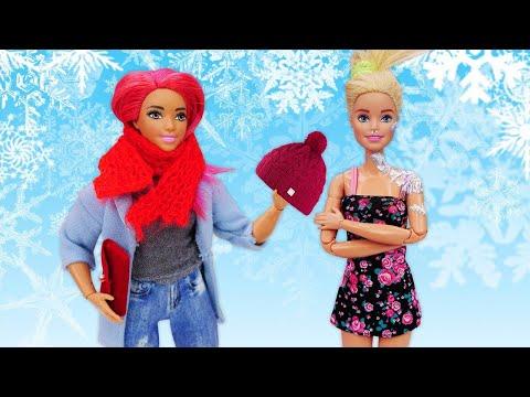 Новые игры одевалки - Зимняя одежда для куклы Барби! – Видео для девочек онлайн.