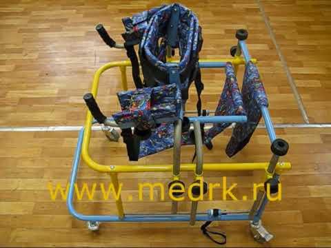 Б/у. Куплю товары для реабилитации: костыли, ходунки, трости. Б/у. Продаются памперсы для взрослых seni standard air 2(m) цена за.