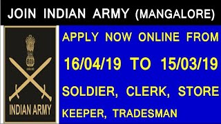 Indian Army Open Rally Bharti 2019, Apply Online On www.joinindianarmy.nic.in, Government Job