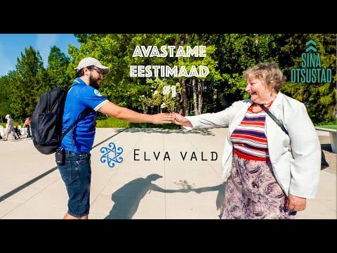 Avastame Eestimaad: Elva #1